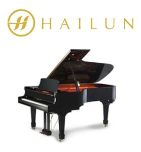 Hailun Pianos