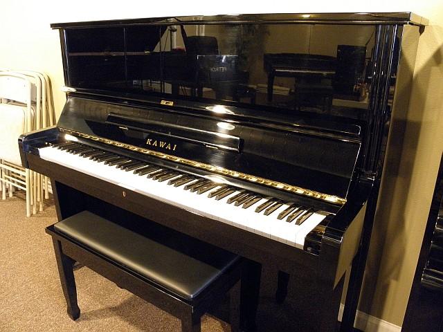 Kawai BL51 50-inch Professional Studio Upright